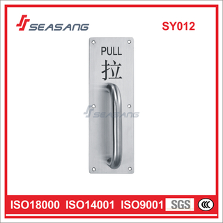 Stainless Steel High Quality Signage Sy012